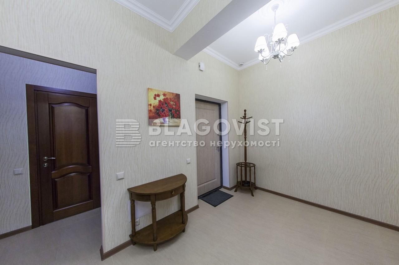 Квартира M-35989, Деловая (Димитрова), 4, Киев - Фото 19