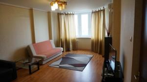 Квартира Срібнокільська, 22, Київ, Z-705654 - Фото3