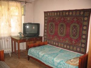 Квартира Тернопільська, 17, Київ, Z-580964 - Фото2