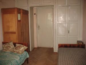 Квартира Тернопільська, 17, Київ, Z-580964 - Фото3