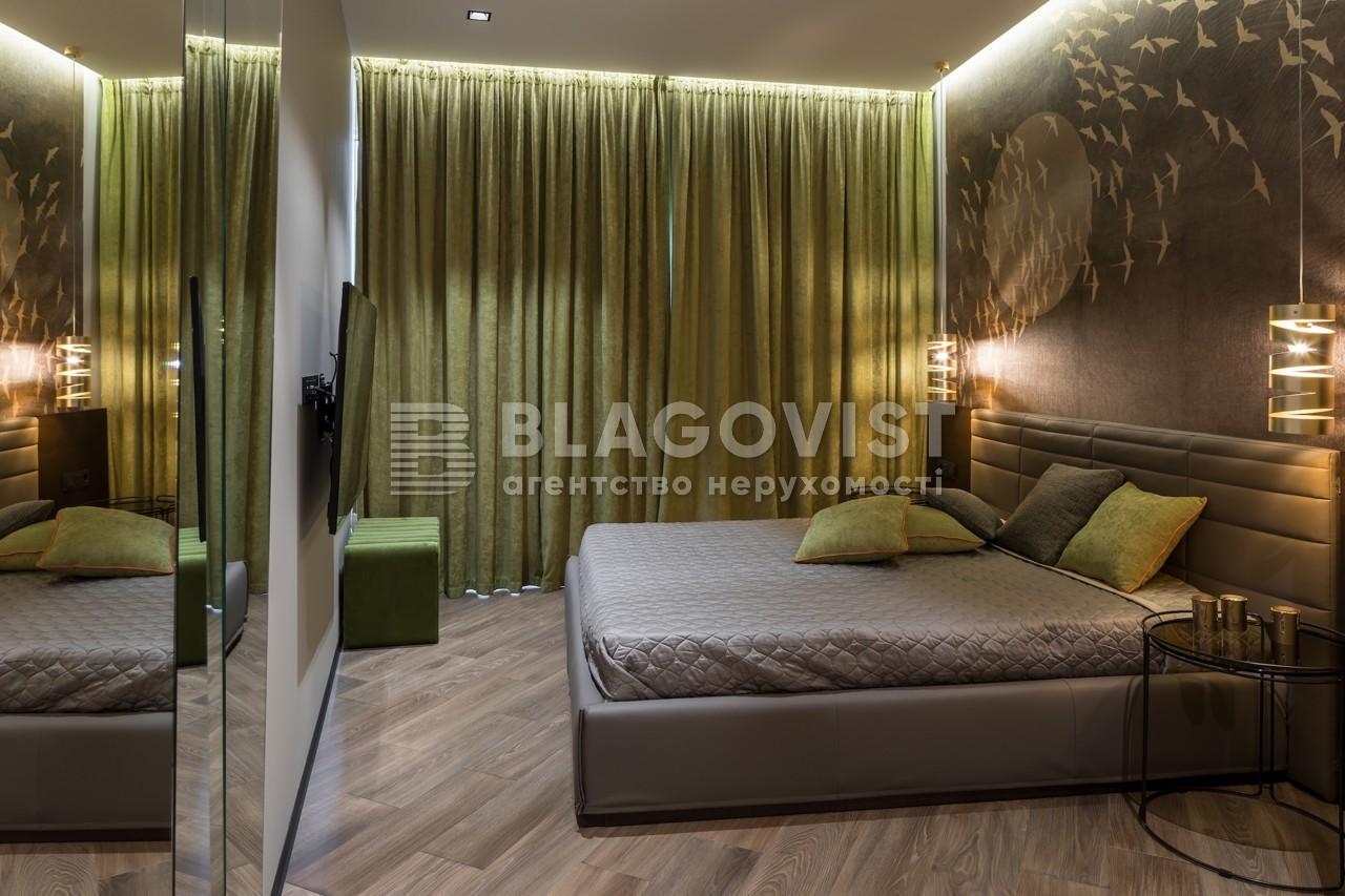 Квартира H-45368, Бусловская, 12, Киев - Фото 17