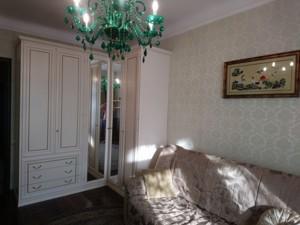 Квартира Очаковская, 8, Киев, R-29269 - Фото 6