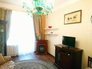 Квартира Очаковская, 8, Киев, R-29269 - Фото 5