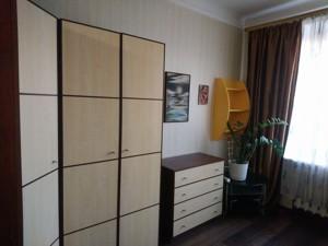 Квартира Очаковская, 8, Киев, R-29269 - Фото 9
