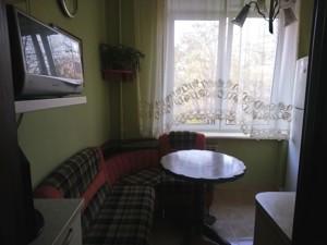 Квартира Очаковская, 8, Киев, R-29269 - Фото 12