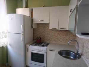 Квартира Очаковская, 8, Киев, R-29269 - Фото 13