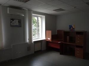 Нежитлове приміщення, Перемоги просп., Київ, H-45370 - Фото 13