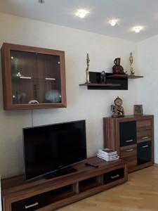 Квартира Панаса Мирного, 17, Київ, Z-302554 - Фото 6