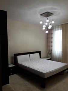 Квартира Панаса Мирного, 17, Київ, Z-302554 - Фото 7
