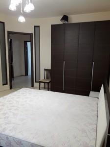 Квартира Панаса Мирного, 17, Київ, Z-302554 - Фото 8