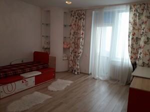 Квартира Панаса Мирного, 17, Київ, Z-302554 - Фото 10