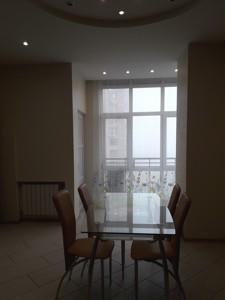 Квартира Панаса Мирного, 17, Київ, Z-302554 - Фото 13