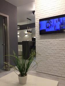Квартира Ясинуватський пров., 10, Київ, R-29263 - Фото 18