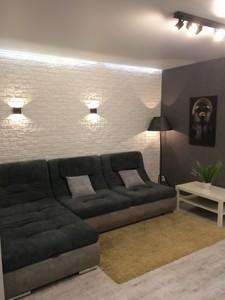 Apartment Yasynuvatskyi lane, 10, Kyiv, R-29263 - Photo3