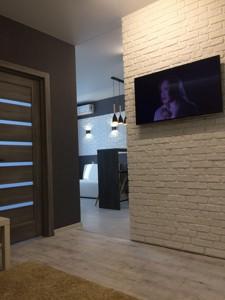 Квартира Ясинуватський пров., 10, Київ, R-29263 - Фото 17