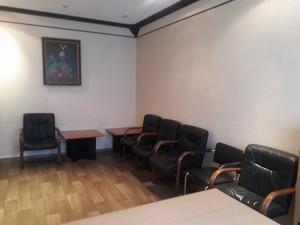 Офіс, Липська, Київ, F-42293 - Фото 9