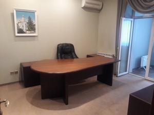 Офіс, Липська, Київ, F-42293 - Фото 8