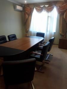 Офіс, Липська, Київ, F-42293 - Фото 5
