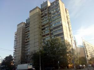 Apartment Yaltynska, 15, Kyiv, Z-631065 - Photo1
