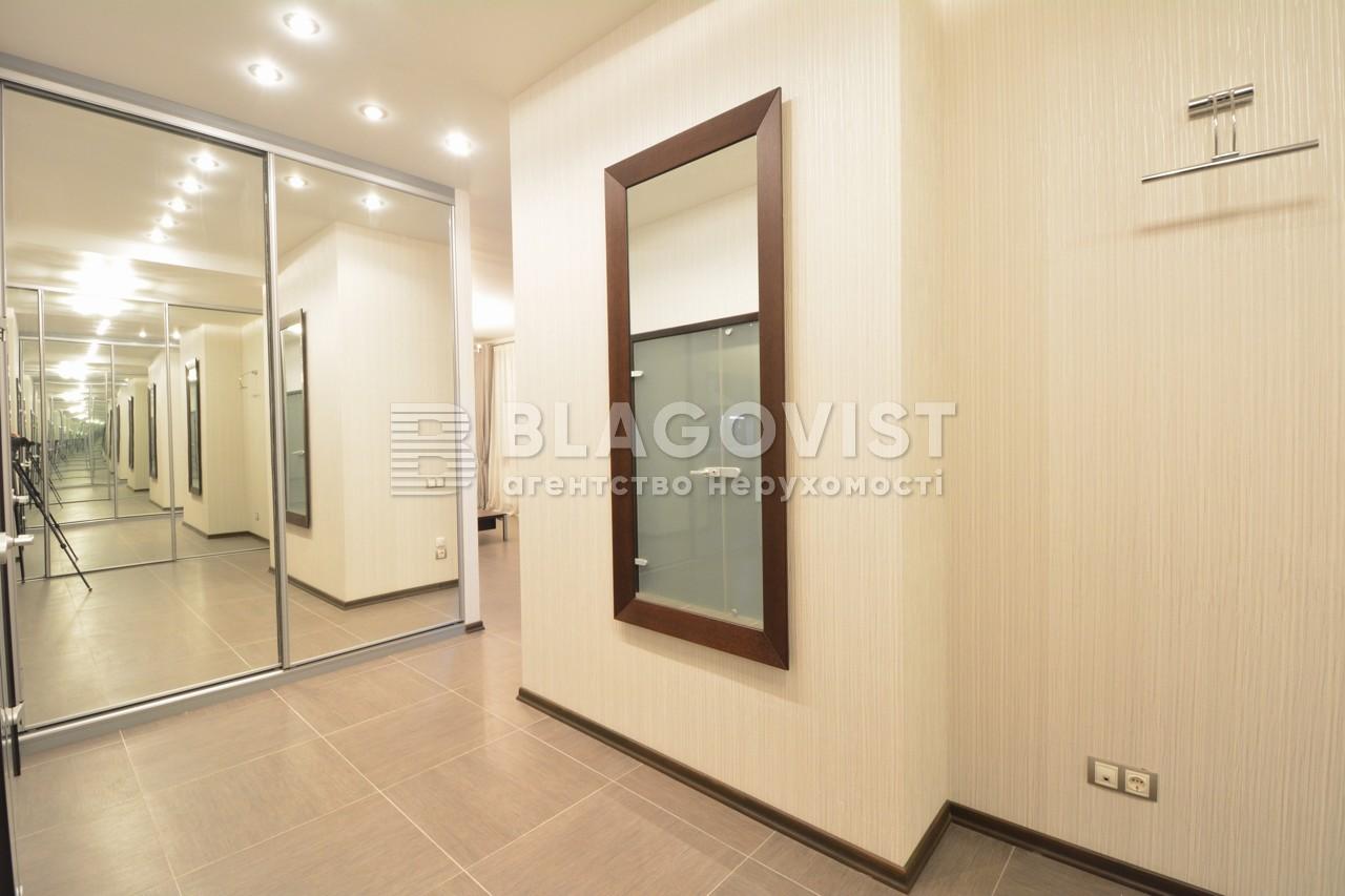 Квартира H-45378, Коновальца Евгения (Щорса), 32в, Киев - Фото 17
