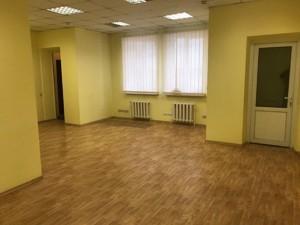 Офис, Кудряшова, Киев, Z-438408 - Фото
