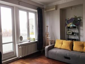 Квартира Леонтовича, 6а, Київ, R-29277 - Фото 4