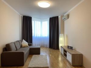 Квартира Саперно-Слободская, 22, Киев, D-35567 - Фото2