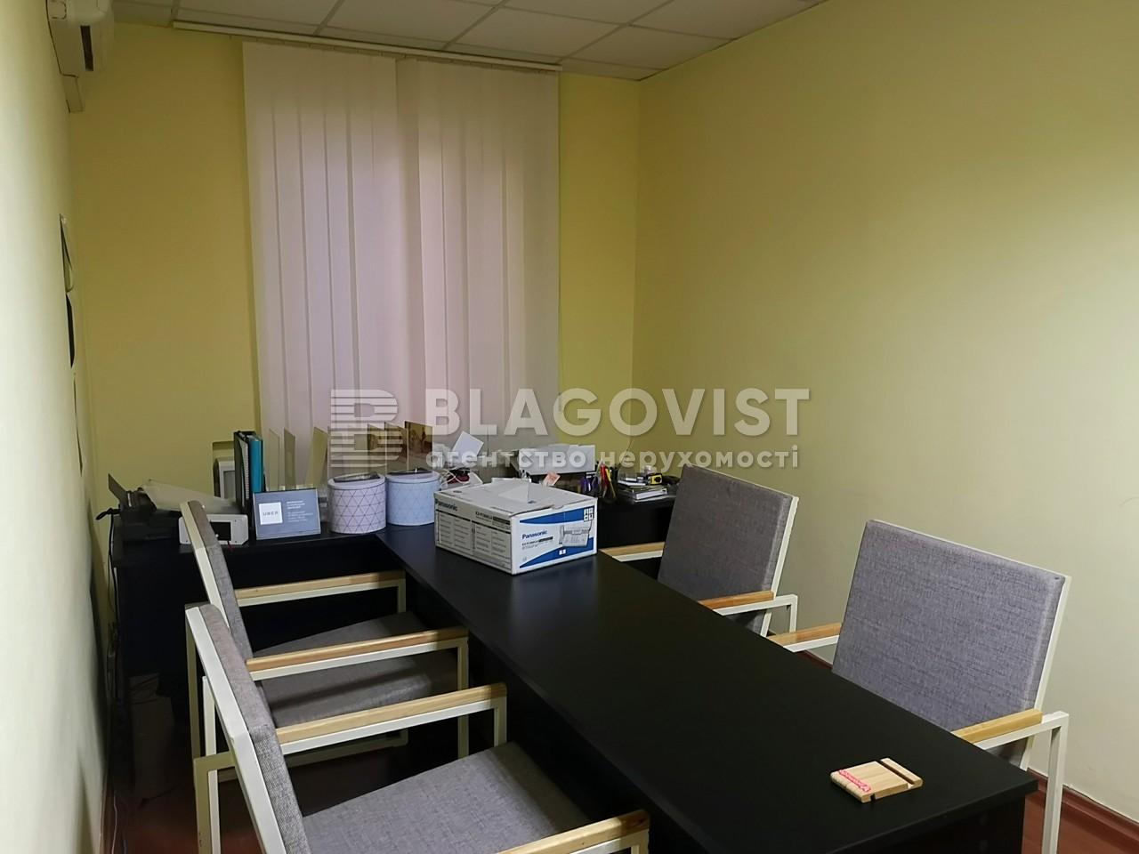 Офіс, B-59831, Гоголівська, Київ - Фото 5