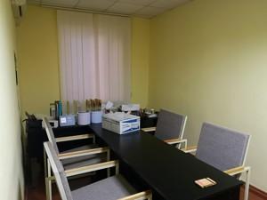 Офис, Гоголевская, Киев, B-59831 - Фото 4