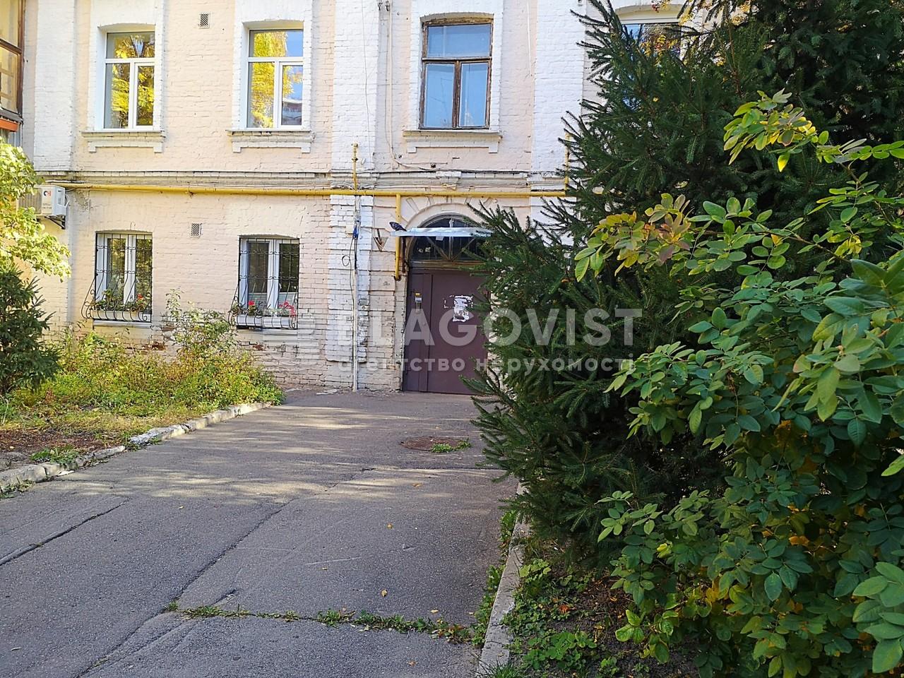 Офіс, B-59831, Гоголівська, Київ - Фото 11