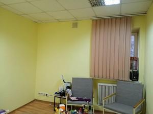 Офис, Гоголевская, Киев, B-59831 - Фото 7