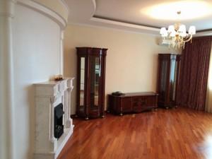 Квартира Лесі Українки бул., 7б, Київ, Z-582773 - Фото3