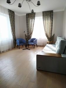 Квартира Деловая (Димитрова), 4, Киев, R-29203 - Фото 7