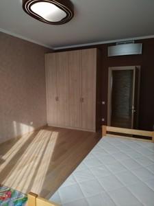 Квартира Деловая (Димитрова), 4, Киев, R-29203 - Фото 14