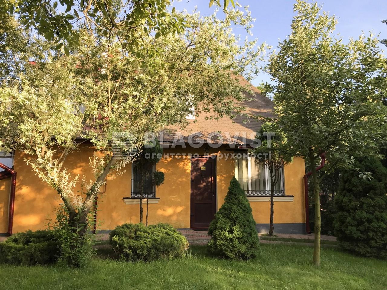 Дом H-45389, Соловьяненко, Козин (Конча-Заспа) - Фото 6