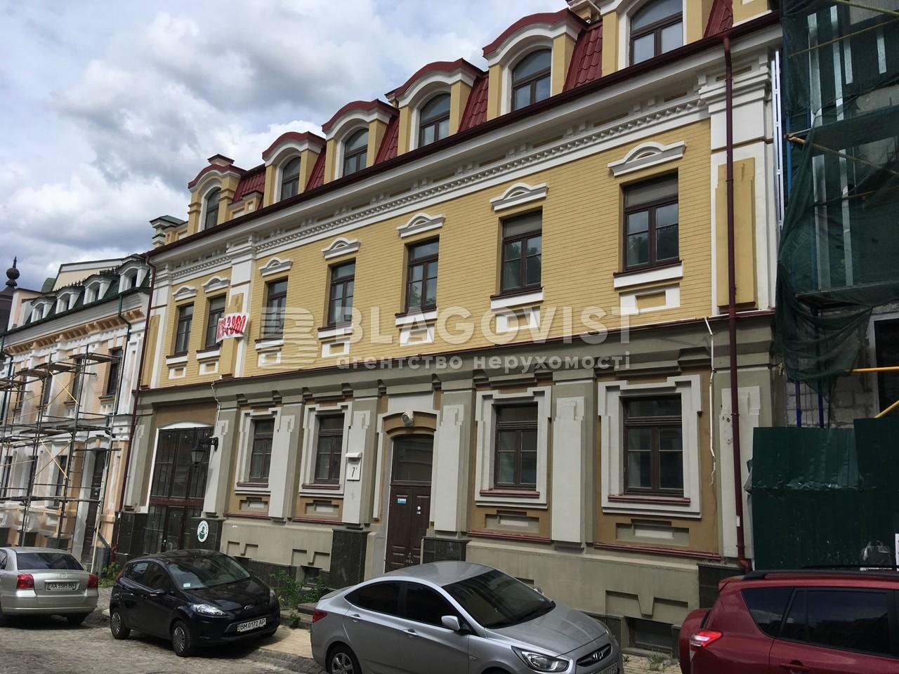Офис, Гончарная, Киев, R-29306 - Фото 1