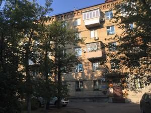 Квартира Світличного Івана (Петровського), 4а, Київ, A-110651 - Фото 15