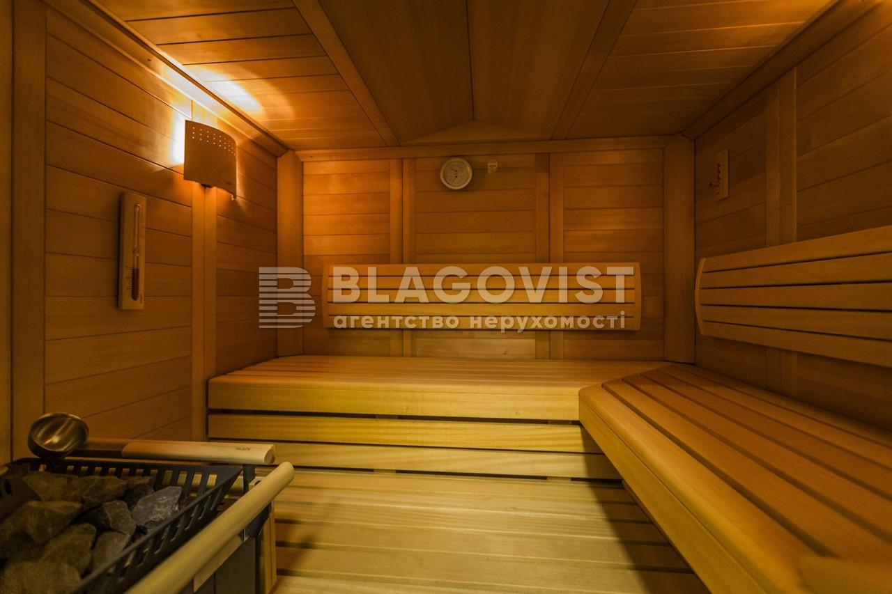Дом M-36250, Зеленая, Княжичи (Броварской) - Фото 32