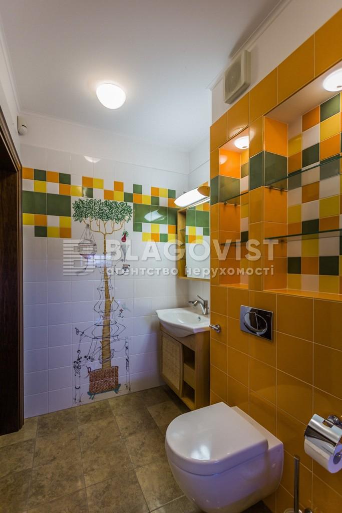 Дом M-36250, Зеленая, Княжичи (Броварской) - Фото 26