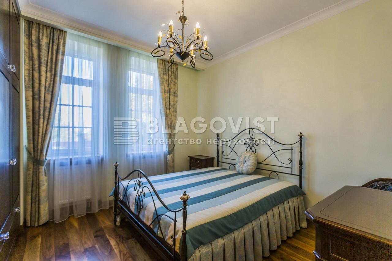 Дом M-36250, Зеленая, Княжичи (Броварской) - Фото 15