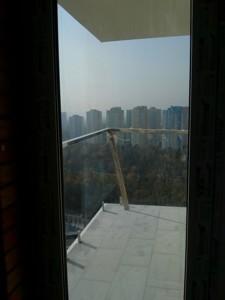 Apartment Zhmachenka Henerala, 28/3, Kyiv, P-26788 - Photo 7