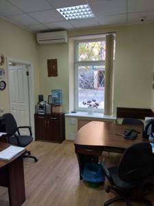 Офіс, Басейна, Київ, Z-628656 - Фото3