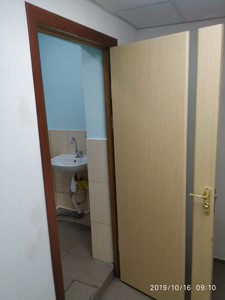 Офіс, Оболонська набережна, Київ, R-29330 - Фото 15