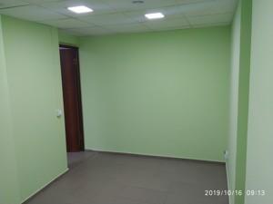 Офіс, Оболонська набережна, Київ, R-29330 - Фото 3