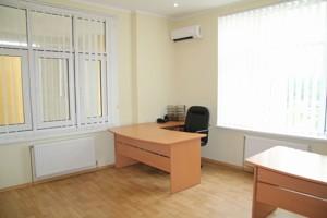 Офис, Лобановского просп. (Краснозвездный просп.), Киев, R-29335 - Фото 3
