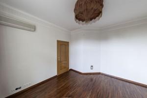 Квартира Володимирська, 37, Київ, R-29305 - Фото 12
