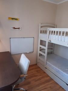 Квартира Якубовського Маршала, 2в, Київ, Z-583165 - Фото 9