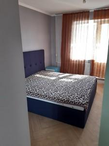 Квартира Якубовського Маршала, 2в, Київ, Z-583165 - Фото 4