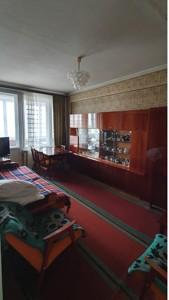 Квартира Леси Украинки бульв., 36б, Киев, Z-583247 - Фото 5