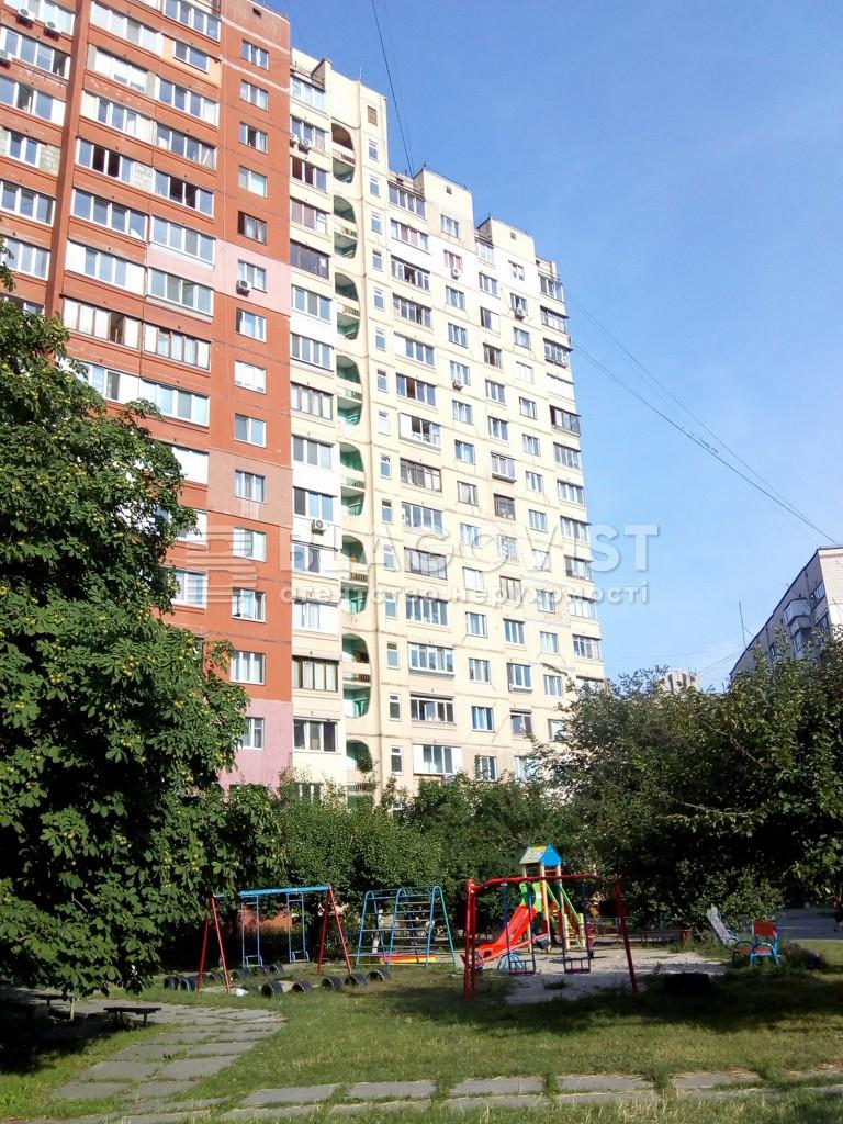Квартира Z-48491, Харьковское шоссе, 59, Киев - Фото 4